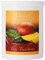 Thai Traditions Mango Body Scrub (Скраб для тела Манго) -