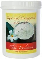Thai Traditions Rice and Frangipani Body Scrub (Скраб для тела Рис и Франжипани), 1000 мл - купить, цена со скидкой