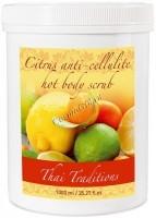 Thai Traditions Citrus Anti-Cellulite Hot Body Scrub (Скраб для тела антицеллюлитный Цитрус) - купить, цена со скидкой