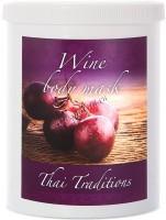 Thai Traditions Wine Body Mask (Маска для тела Вино), 1000 мл - купить, цена со скидкой