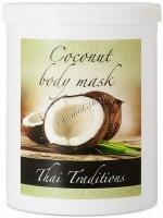 Thai Traditions Coconut Body Mask (Маска для тела Кокос), 1000 мл - купить, цена со скидкой