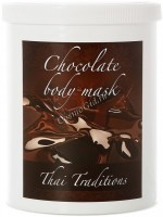 Thai Traditions Chocolate Body Mask (Маска для тела Шоколад), 1000 мл - купить, цена со скидкой
