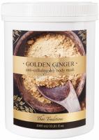 Thai Traditions Golden Ginger Anti-Cellulite Dry Body Mask (Маска для тела антицеллюлитная Золотой Имбирь), 1000 мл -