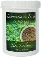 Thai Traditions Laminaria & Fukus Dry Body Mask (Маска для тела сухая Ламинария и Фукус микронизированные), 1000 мл -