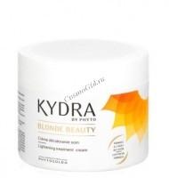 Kydra Blonde Beauty Lightening Treatment cream (Осветляющая паста), 500 мл -