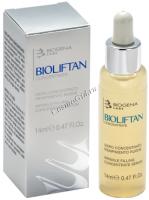 Histomer Bioliftan Concentrate (Антивозрастной концентрат-миорелаксант), 14 мл - купить, цена со скидкой