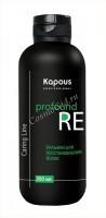 Kapous  Бальзам для восстановления волос «Profound re», 350мл. - купить, цена со скидкой