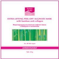 Beauty Styl Омолаживающая моделирующая программа с  экстрактом бамбука и коллагеном 10 шт - купить, цена со скидкой