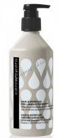 Barex Соntempora Hair Superfood For Frequent Use shampoo (Шампунь для частого использования), 500 мл - купить, цена со скидкой