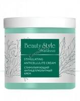 Beauty Style Thalasso Stimulating Anticellulite cream (Стимулирующий антицеллюлитный крем) -