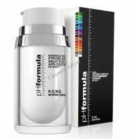 PHformula A.C.N.E. active formula (Активный подготавливающий концентрат для кожи с акне), 15 мл - купить, цена со скидкой