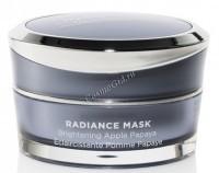 HydroPeptide Rediance Mask (Обновляющая маска с легким осветляющим действием для супер увлажнения и деликатного сияния кожи), 15 мл - купить, цена со скидкой