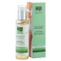 Beauty Style anti-cellulite body gel Cellugel (Гель антицеллюлитный «Целлюгель» Modellage), 200 мл - купить, цена со скидкой
