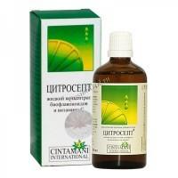 Цитросепт (Фитокомплекс с экстрактом семян Грейпфрута), 50 мл - купить, цена со скидкой