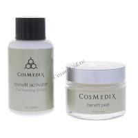 Cosmedix Benefit Peel + Activator (Набор пилинг «Бенефит» + Активатор), 30 гр. + 50 мл  - купить, цена со скидкой