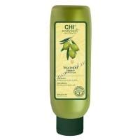 CHI Olive Organics Treatment Masque (Маска для волос с маслом оливы), 177 мл - купить, цена со скидкой