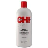 CHI Infra Treatment (Восстанавливающий кондиционер для волос) -