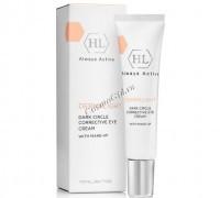 Holy Land Dermalight Dark circle corrective eye cream make-up (Корректирующий крем с тоном), 15 мл. - купить, цена со скидкой