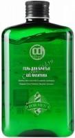 Constant Delight Gel Rasatura (Гель для бритья), 250 мл - купить, цена со скидкой
