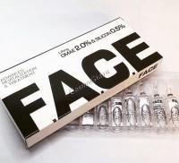 Face Dmae+Organic Silicon (Дмаэ 2% + 0,5% органический кремний), 5 мл - купить, цена со скидкой