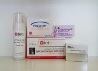 CosmoGid Программа увлажнения и витаминизации для нормальной и сухой кожи лица, 4 препарата. - купить, цена со скидкой