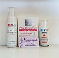CosmoGid Программа интенсивного омоложения и восстановления кожи, 3 препарата.  - купить, цена со скидкой