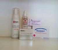 CosmoGid Программа увлажнения, осветления и витаминизации для жирной и комбинированной кожи лица, 4 препарата. - купить, цена со скидкой