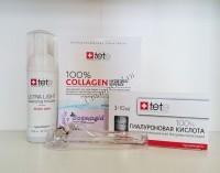 CosmoGid Безинъекционная биоревитализация, 4 препарата. - купить, цена со скидкой