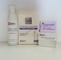 CosmoGid Депигментирующая программа ухода для жирной кожи лица, 3 препарата. - купить, цена со скидкой