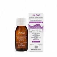 Dermatime JM Peel Whitening Peeling Solution (Осветляющий пилинг / рН 1.8–2.2), 60 мл. - купить, цена со скидкой