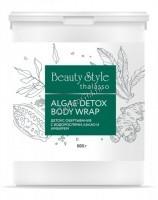 Beauty Style Algae Detox Body wrap (Детокс обертывание с водорослями, какао и имбирем) - купить, цена со скидкой