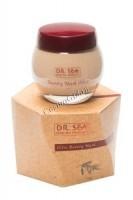 Dr. Sea Beauty mask olive (Маска красоты для лица «Олива»), 115 гр. - купить, цена со скидкой