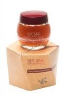 Dr. Sea Rosemary, pelargente&green tea (Маска для лица «Розмарин, пеларгония и зеленый чай»), 115 гр. - купить, цена со скидкой