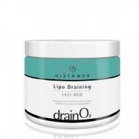 Histomer Drain O2 Lipo Draining Easy Mud (Липо-дренажная маска), 500 мл - купить, цена со скидкой