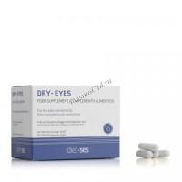Sesderma Dry eyes food supplement (Бад к пище «От сухости глаз»), 60 капсул. - купить, цена со скидкой