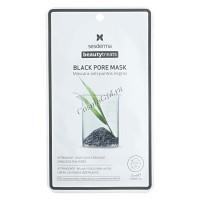 Sesderma Beauty Treats Black pore mask (Маска очищающая для лица), 1 шт. - купить, цена со скидкой