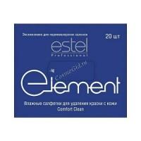 Estel professional Element (Салфетки влажные для удаления краски с кожи), 20 шт. - купить, цена со скидкой