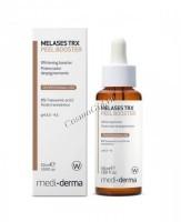 Sesderma Melases TRX Booster peel (Пилинг химический депигментирующий), 50 мл - купить, цена со скидкой
