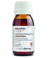 Sesderma Melaspeel TRX (Пилинг химический), 60 мл  - купить, цена со скидкой