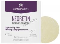 Cantabria Labs NEORETIN Discrom Control Lightening Peel (Пилинг осветляющий: диски с пропиткой), 6 шт x 1 мл -