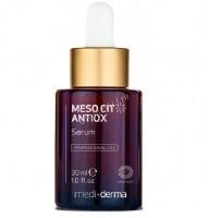 Sesderma Meso Cit Antiox serum (Сыворотка антиоксидантная), 30 мл - купить, цена со скидкой