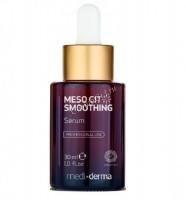 Sesderma Meso Cit Smoothing serum (Сыворотка успокаивающая), 30 мл - купить, цена со скидкой