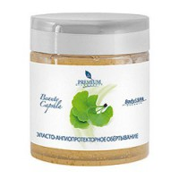Premium Beauty capsula (Эласто-ангиопротекторное обертывание), 500 мл - купить, цена со скидкой