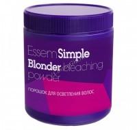 Essem Simple Blonder bleaching power (Порошок для осветления волос), 500 гр. - купить, цена со скидкой