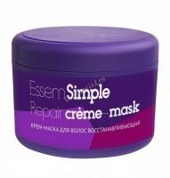 Essem Simple Repair creame-mask (Крем-маска для волос восстанавливающая), 500 мл. - купить, цена со скидкой