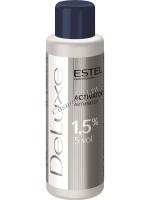 Estel Professional De Luxe Oxigent (Активатор 1,5 %) -