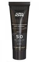 Estel Alpha Homme (Краска-камуфляж для бороды) - купить, цена со скидкой