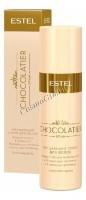 Estel Otium Chocolatier (Мерцающий спрей для волос), 100 мл - купить, цена со скидкой