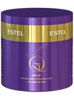 Estel De Luxe Q3 Relax (Маска для волос с комплексом масел), 300 мл - купить, цена со скидкой