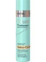 Estel Otium Thalasso Sebo-Control (Минеральный шампунь для волос), 250 мл - купить, цена со скидкой